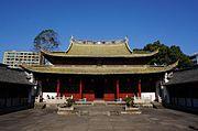 Huangyan Confucian Temple 44 2016-12.jpg