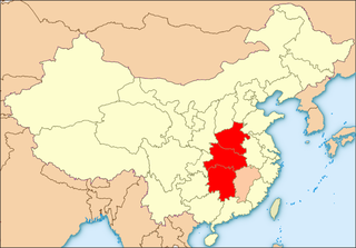 Central China Geographic and cultural region