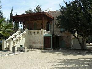 Hulda, Israel - Herzl House, Kibbutz Hulda