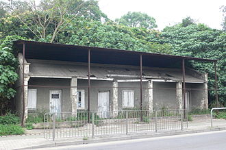 Sha Tau Kok Railway - Former Hung Ling Station of the Sha Tau Kok Railway. Most of the stations of this railway have been demolished except this one.