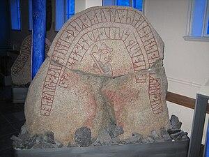 Hunnestad Monument - DR 282