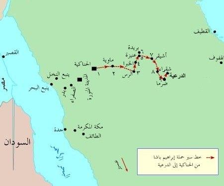 Ibrahin-pasha-arabic