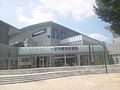 Ichinomiya Municipal Gymnasium Entrance 20130817.jpeg