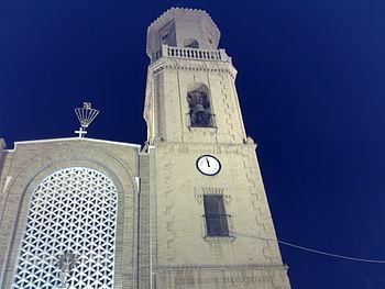 Iglesia Pilar