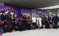 Inauguración del Museo Violeta Parra (21779913910).jpg