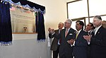 Inaugurating the Center for Applied Policy Research in Livestock (21867651863).jpg