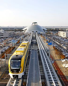 Incheon Airport Maglev.jpg