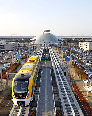 Incheon Airport Maglev