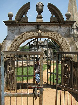 Pulicat - Entrance to the old Dutch Cemetery at Pulicat