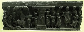 Rāhula - Ordination of Rāhula, Indian Museum, Kolkata