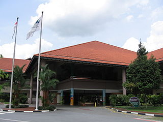Institute of Mental Health (Singapore) Hospital in Buangkok Green Medical Park, Singapore
