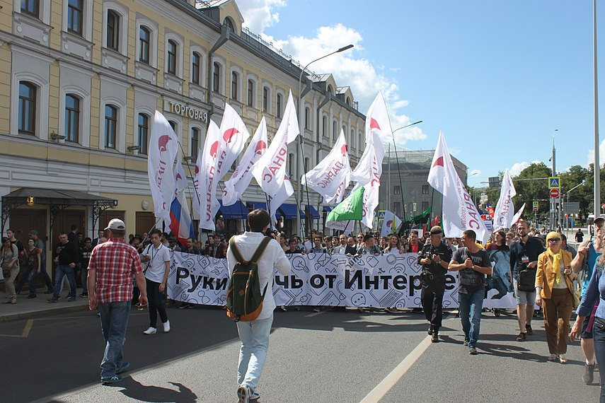 Internet freedom rally in Moscow (2017-07-23) 106.jpg