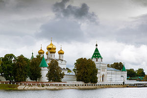 Ipatievsky Monastery - The monastery as seen from across the Kostroma River