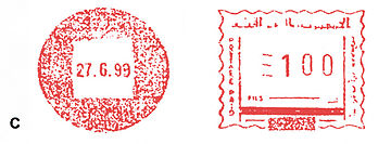 Iraq stamp type 5C.jpg