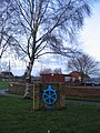 Ironworks memorial - geograph.org.uk - 314050.jpg