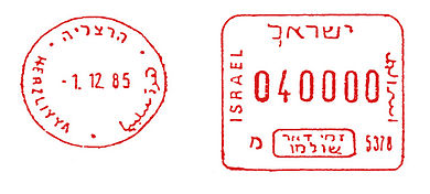 Israel stamp type CD1point1.jpg