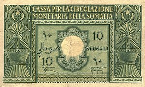 """Somalo (currency of Trust Territory of Somaliland) - A 10 """"Somali"""" banknote of 1950"""