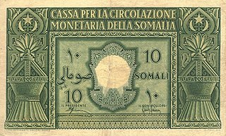 Somalo former currency of Somaliland