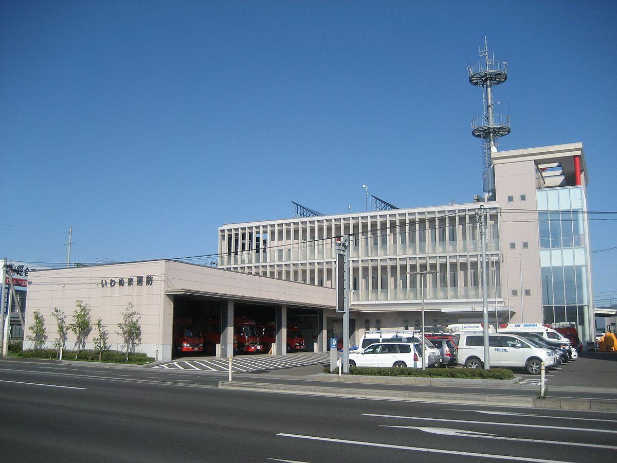 岩沼市消防本部 - Wikipedia