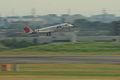 J-AIR CRJ-200ER(JA206J?) @ITM RJOO (1298969541).jpg