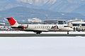 J-Air Bombardier CRJ200ER (JA209J 8062) (5412264261).jpg
