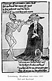 "J. Nohl, ""Der schwarze tod""; cardinal Wellcome L0016602.jpg"