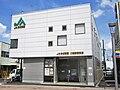 JA Chiba Tokatsu Kawama Ekimae Branch.jpg