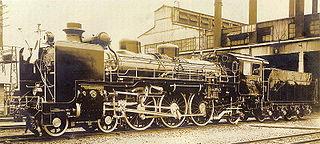 Ministry of Railways (Japan) Japanese former railway system
