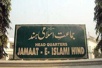 Jamaat-e-Islami Hind - Headquarters in New Delhi