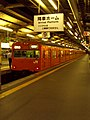 JNR103 at Hanwa Line.jpg