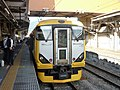 JR E257-500 Holiday-Rapid Fujisan at Otsuki Station.jpg