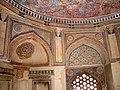 Jamali Kalami 036.jpg