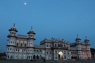 Janaki Mandir - Image: Janki Mandir (Janakpur, Nepal) as seen in the early morning of Nov. 02, 2012