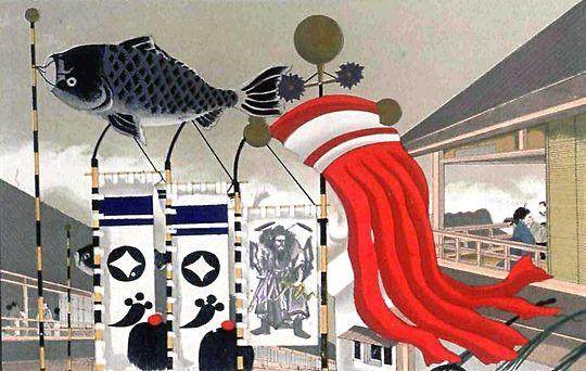 端午の節句(江戸時代の鯉のぼり)、『日本の礼儀と習慣のスケッチ』(1867年)より