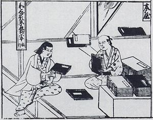 Bookselling - Japanese bookseller from the Jinrin kinmo zui (An Illustrated Encyclopedia of Humanity) from 1690