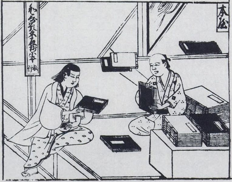 File:Japanese bookseller from Jinrin kinmo zui.jpg