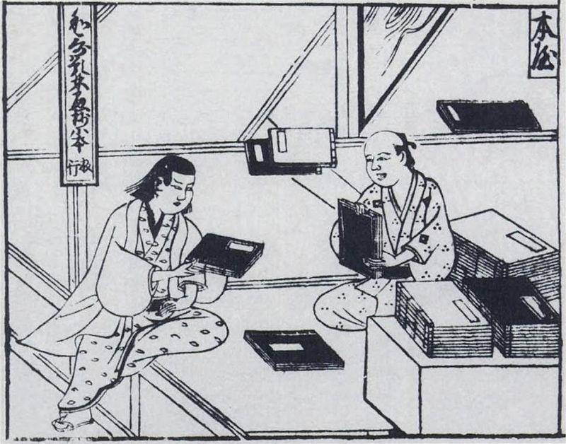 Japanese bookseller from Jinrin kinmo zui.jpg