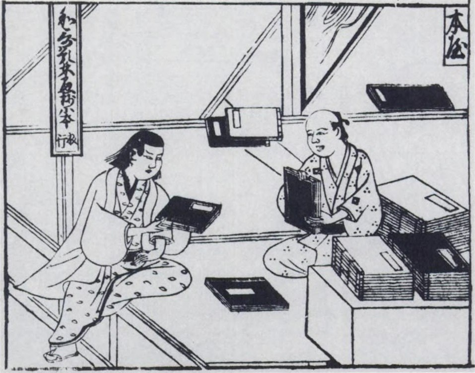 Japanese bookseller from Jinrin kinmo zui