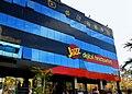 Jazz Headquarters Islamabad.jpg