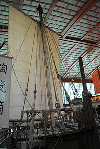 Jewel of Muscat, Maritime Experiential Museum & Aquarium, Singapore - 20120102-01.jpg