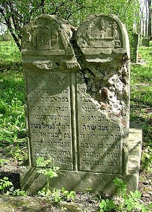 Chełm - Jewish cemetery in Chełm