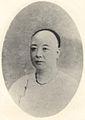 Jiang Biao.jpg