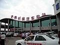 Jinan Transport 济南交通 2008 03 济南长途汽车总站.jpg