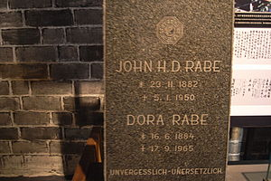 John Rabe - John H D Rabe tombstone in Nanjing