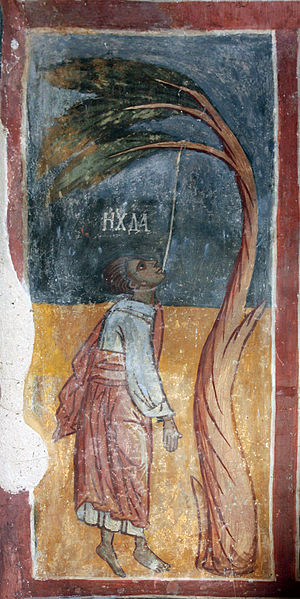 Judas Iscariot - Judas Iscariot from Tarzhishte Monastery, Strupets, Bulgaria, 16th-century fresco