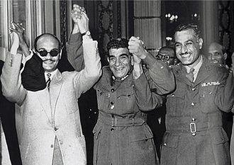 Salah Salem - Salah Salem with Muhammed Nagib and Nasser