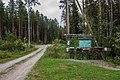 KOUKUN MAJALLA 8.8.2015 - panoramio (6).jpg