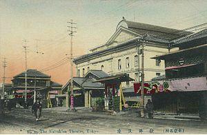 Kabuki-za - Image: Kabukiza Theater Tokyo 1907 1911