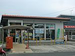 Kagoshima Sakuragaoka Post office.JPG