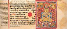 Antiguo manuscrito ilustrado